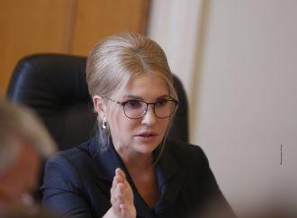 Юлія Тимошенко: Не міністрів треба міняти, а стратегію управління країною