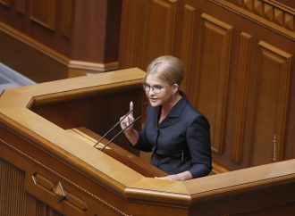 Виступ Юлії Тимошенко у Верховній Раді, 18.05.21