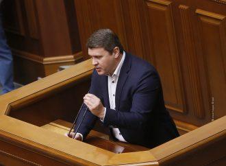 Вадим Івченко: Долю землі мають вирішувати люди на Всеукраїнському референдумі