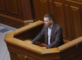 Іван Крулько: «Земельні» закони не сприяють розвитку фермерства в Україні