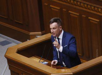 Валентин Наливайченко: Не маємо права розбазарювати ані сільськогосподарські угіддя, ані земельні ділянки на території міст