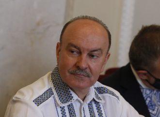 Михайло Цимбалюк: Монетизація пільг дієва лише за умови наявності державної субвенції