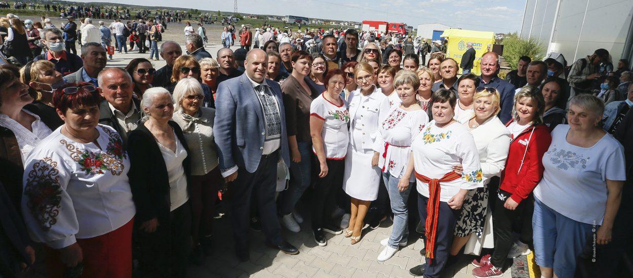 Юлія Тимошенко у День фермера: Наше – найкраще!