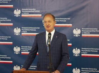 Олег Радковський привітав представництво Республіки Польща в Одесі