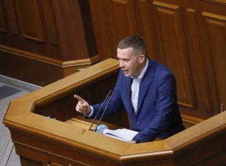 Іван Крулько: Законопроєкт про олігархів передбачає вибіркове правосуддя і суб'єктивний підхід