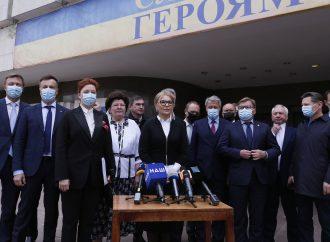 «Батьківщина» передала до ЦВК усі необхідні для старту референдуму документи