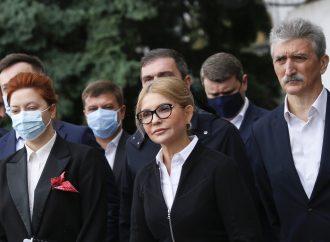 Брифінг Юлії Тимошенко після подання документів до ЦВК, 01.06.2021