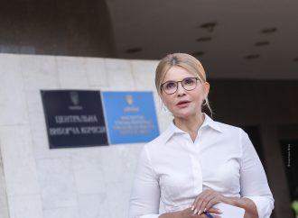 Юлія Тимошенко: ЦВК позбавила українців права вирішувати долю своєї землі