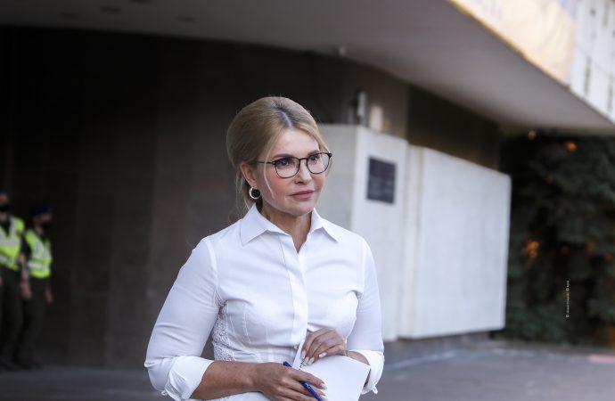 Брифінг Юлії Тимошенко після засідання ЦВК, 11.06.2021