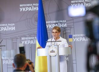Символ нації та держави, який має велику мобілізуючу силу, – привітання Юлії Тимошенко з Днем Державного Прапора