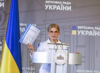 Брифінг Юлії Тимошенко у Верховній Раді, 14.06.21