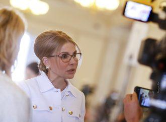 Юлія Тимошенко: Замість грабунку українців, владі слід системно займатися детінізацією економіки