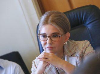Хай Господь береже Україну, – Юлія Тимошенко привітала українців з Трійцею