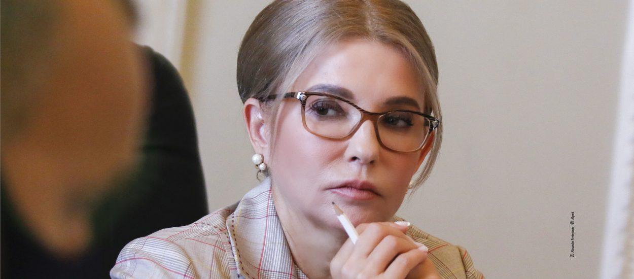 Люди залізної волі, – Юлія Тимошенко привітала підприємців із професійним святом