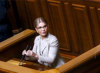 Юлія Тимошенко: «Батьківщина» разом з українцями не дозволить розпродати українську землю
