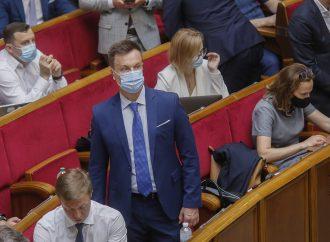 Валентин Наливайченко: Завдання влади – повернути вкрадене з офшорів топкорупціонерів
