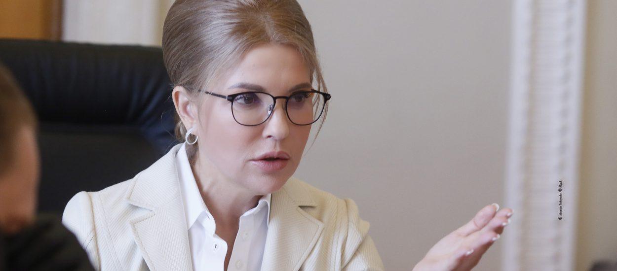 Юлія Тимошенко: РНБО має розібратися, хто наживається на підвищенні ціни на газ