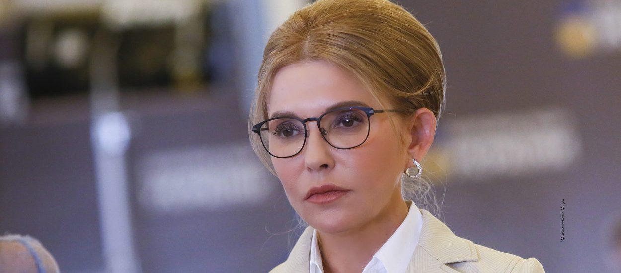 Юлія Тимошенко: Епоха бідності при Зеленському не завершиться