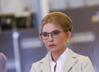 Юлія Тимошенко:  «Слуги народу» неспроможні завершити епоху бідності!