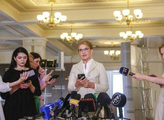 Виступ Юлії Тимошенко у Верховній Раді, 17.06.2021