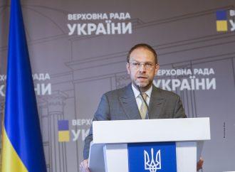 Сергій Власенко: Влада щоденно порушує Конституцію та гарантовані нею права громадян України