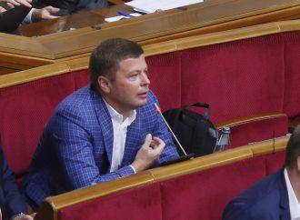 Андрій Пузійчук: Україну зробили на крок ближчою до знищення довкілля