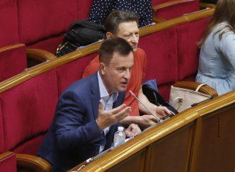 Валентин Наливайченко: Ми вимагаємо термінових змін до закону про референдум, аби воля людей була вказівкою владі