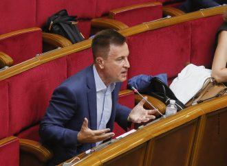 Валентин Наливайченко: Потрібно негайно оприлюднити усі факти політичної корупції у парламенті