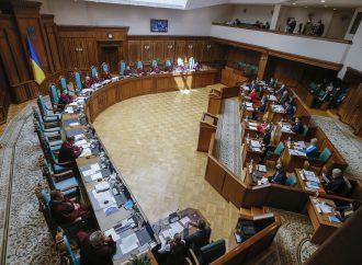 Розгляд КСУ справи щодо неконституційності закону про розпродаж землі, 3.06.2021