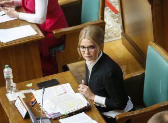 Юлія Тимошенко: Ми подаємо заяву про злочин представників УДО, які зірвали розгляд «земельної» справи у КСУ