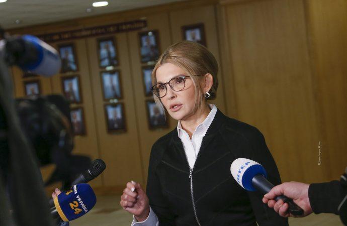 Брифінг Юлії Тимошенко після засідання КСУ, 3.06.2021