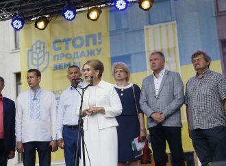 Виступ Юлії Тимошенко на народному вічі проти розпродажу землі, Полтава, 16.06.21