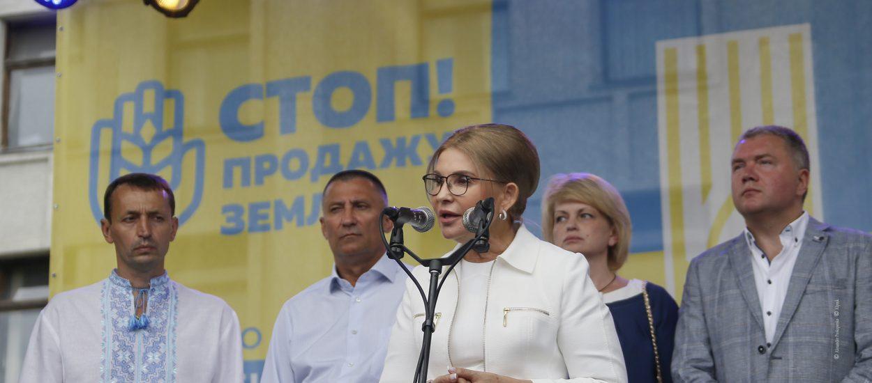 Юлія Тимошенко: Команда «Батьківщини» захищатиме кожного українця, проти кого буде задіяний механізм позбавлення землі