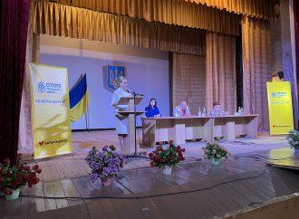 Юлія Тимошенко: Українська земля – для фермерів, а не аграрної олігархії