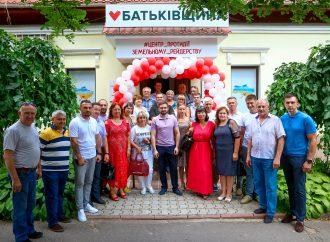 У Миколаєві розпочав роботу Центр протидії земельному рейдерству