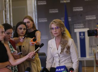 Пресконференція Юлії Тимошенко у Верховній Раді, 13.07.2021