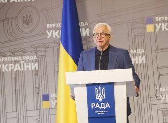 Олексій Кучеренко: Ціна на газ не може залежати від примх чиновників «Нафтогазу»