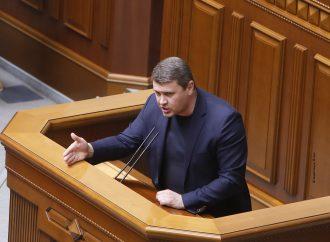 Вадим Івченко: У світових перегонах за інвестиціями Україна «заснула за кермом»