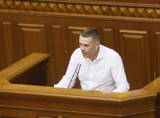 Іван Крулько: «Слуги народу» вкотре продемонстрували зневагу до національних інтересів і потреб людей