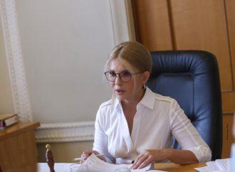 Юлія Тимошенко: Наша команда в ручному режимі зупинятиме посягання на паї українців