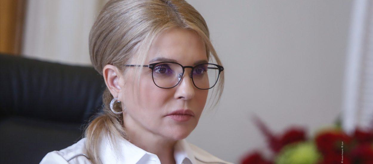 Україна є! Україна буде! – Юлія Тимошенко привітала з річницею ухвалення Декларації про державний суверенітет України