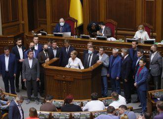 Звернення Юлії Тимошенко до народу в день старту розпродажу землі, 01.07.21