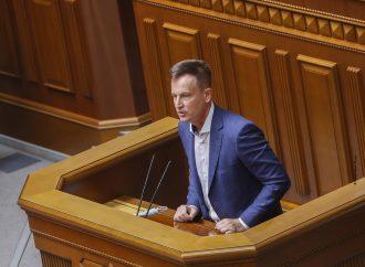 Валентин Наливайченко: Вимагаю скасувати закони, які запроваджують податкову несправедливість