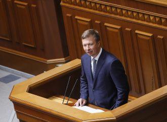 Андрій Ніколаєнко: Так звана податкова амністія покликана знищити залишки середнього класу в Україні