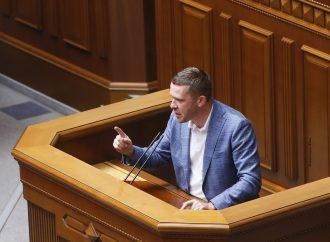 Іван Крулько: У «Батьківщини» багато зауважень до Бюджетної декларації на 2022-2024 роки