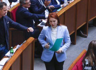 Альона Шкрум: Парламент ратифікував 4 міжурядові Угоди щодо економічного співробітництва між Україною та Францією