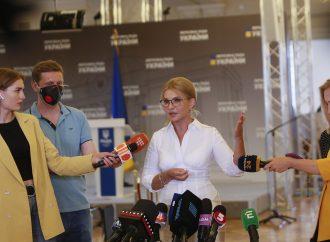 Абсурд і профанація, – Юлія Тимошенко про президентський закон про олігархів