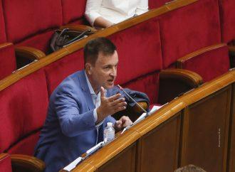 Валентин Наливайченко: Для того, щоб викорінити корупцію потрібна політична воля