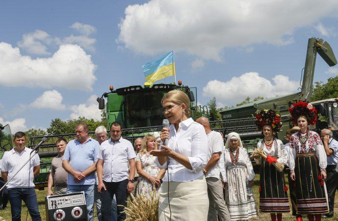 Виступ Юлії Тимошенко під час зустрічі з феремрами Вінниччини, 08.07.21