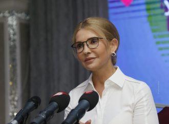 Юлія Тимошенко назвала п'ять актуальних для фермерів питань, які допомагатиме розв'язувати «Батьківщина»